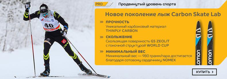 Брюки для лыж с доставкой