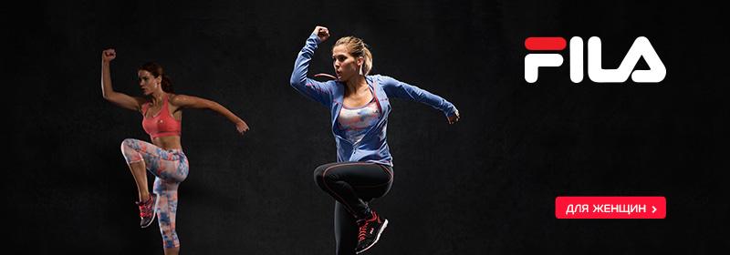 Спортмастер каталог женские спортивные костюмы с доставкой