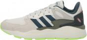 Кроссовки мужские Adidas Crazychaos